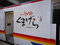 Dscn1398_13