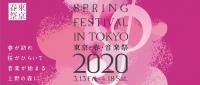 Tokyo_70